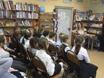Межрегиональные краеведческие чтения «Память книга оживит»