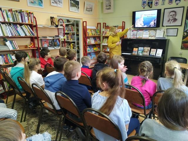 Информационный урок «Русский Крым. Вместе навсегда!»
