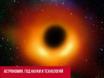 #БиблиоЛаб: Астрономия. Ч.3