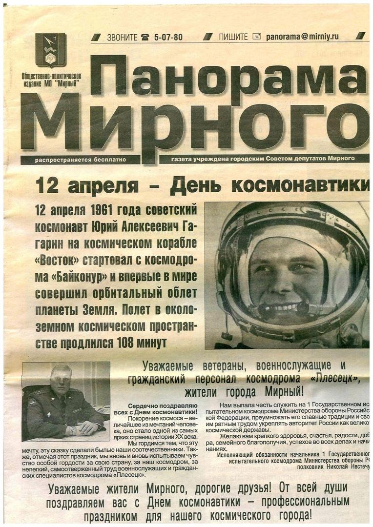 gazeta-3